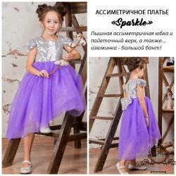 Платье асимметричное с пайеточным верхом